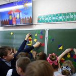 fakultativ-geometriya-vokrug-nas-3b-klass-2