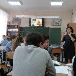 urok-anglijskogo-yazyka-8b-klass