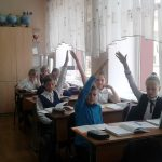 urok-matematiki-5a-klass
