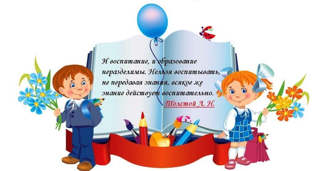 hello_html_m42eb73a1