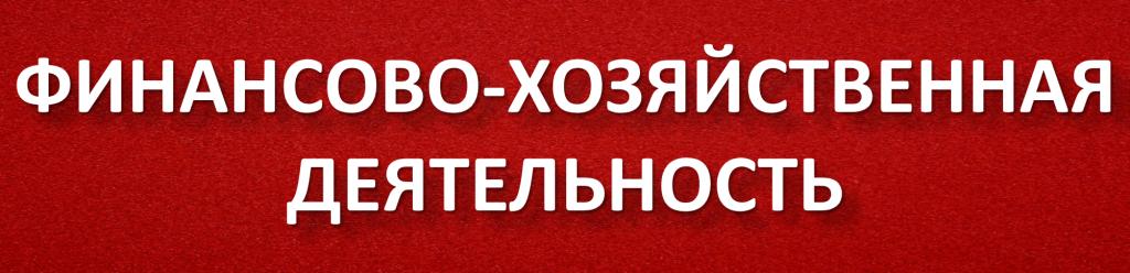 risunok9