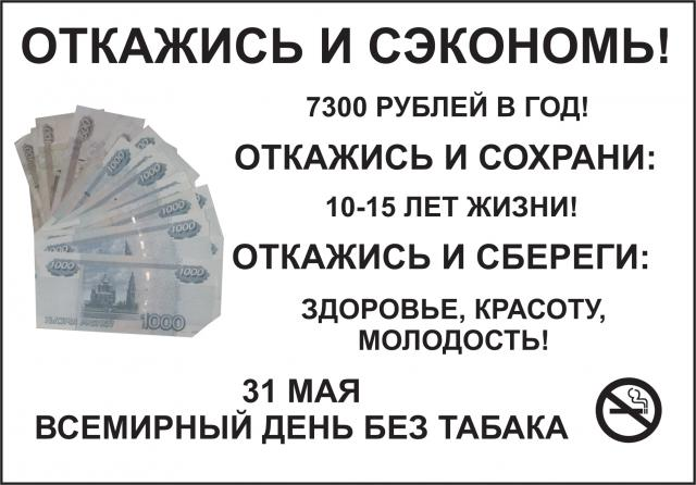 2a5f993ee4b0f52b8f99f406f0f