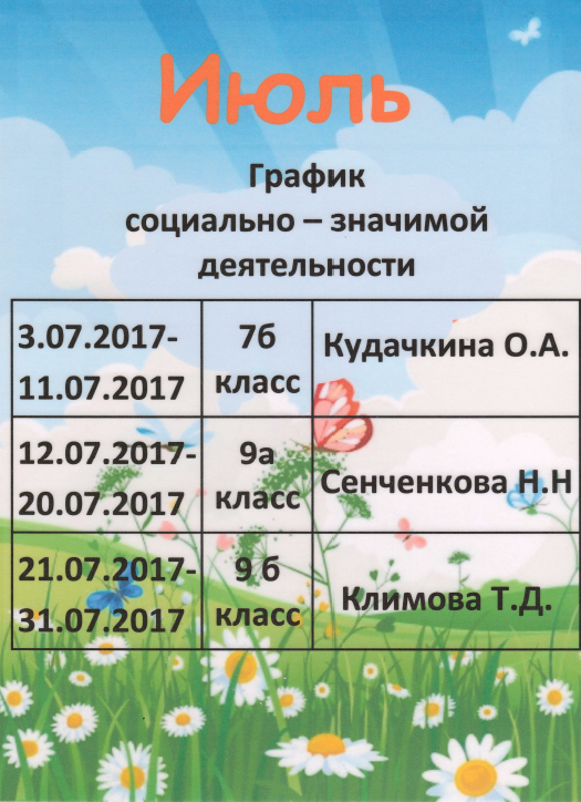 bezymyannyj-3