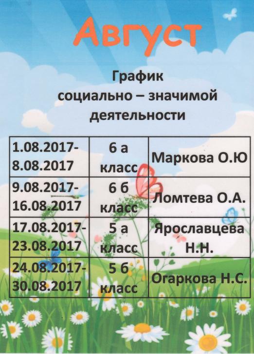 bezymyannyj-4