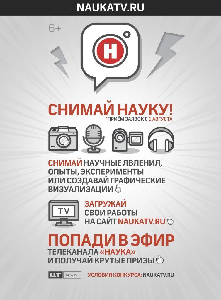 informatsionnyj-banner