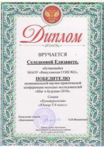 file0002-pdf-io