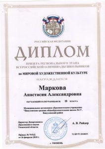 file0005-pdf-io