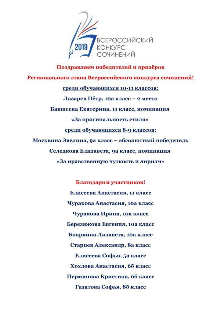 informatsiya-na-sajt-1