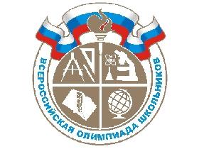 vsosh-logotip