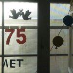 izobrazhenie_viber_2020-05-02_20-52-47