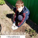 izobrazhenie_viber_2020-05-06_13-58-07