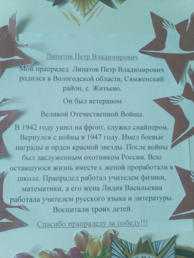izobrazhenie_viber_2020-04-21_15-50-21