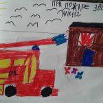 1-den-pozharnoj-ohrany-lotov-maksim-7-let-maou-vikulovskaya-sosh-2-otdelenie-kalininskaya-shkola-detskij-sad-starshaya-gruppa-teremok-vunk-irina-aleksandrovna-04