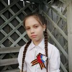 izobrazhenie_viber_2020-05-04_19-14-30