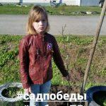 izobrazhenie_viber_2020-05-06_08-49-42