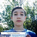 izobrazhenie_viber_2020-05-08_12-16-22