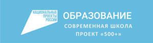 logotip_proekt_500
